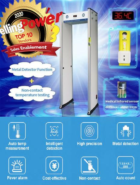 kombinovana vrata metal detektor1