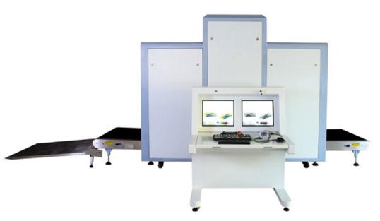 rendgen uredjaj za skeniranje kutija
